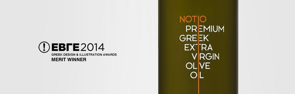 Packaging for Notio Premium Extra Virgin Olive Oil