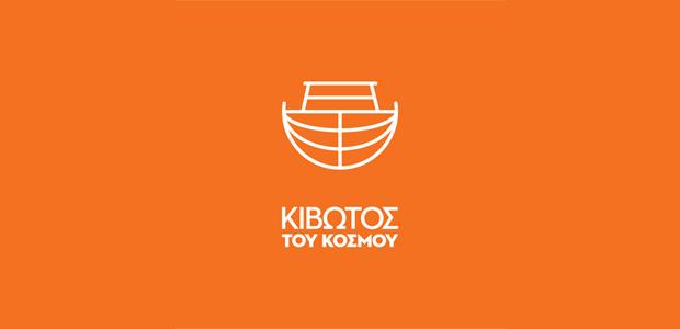 Kivotos Identity by The Comeback