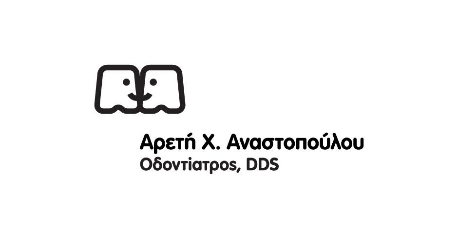 02_areti_anastopoulou