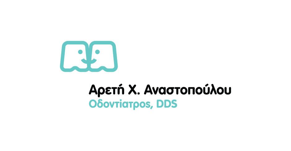 03_areti_anastopoulou