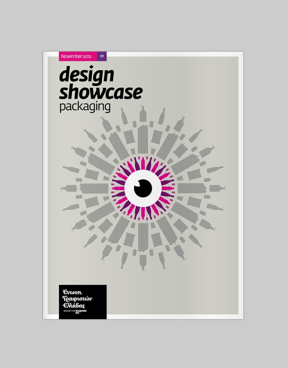 design_showcase_01