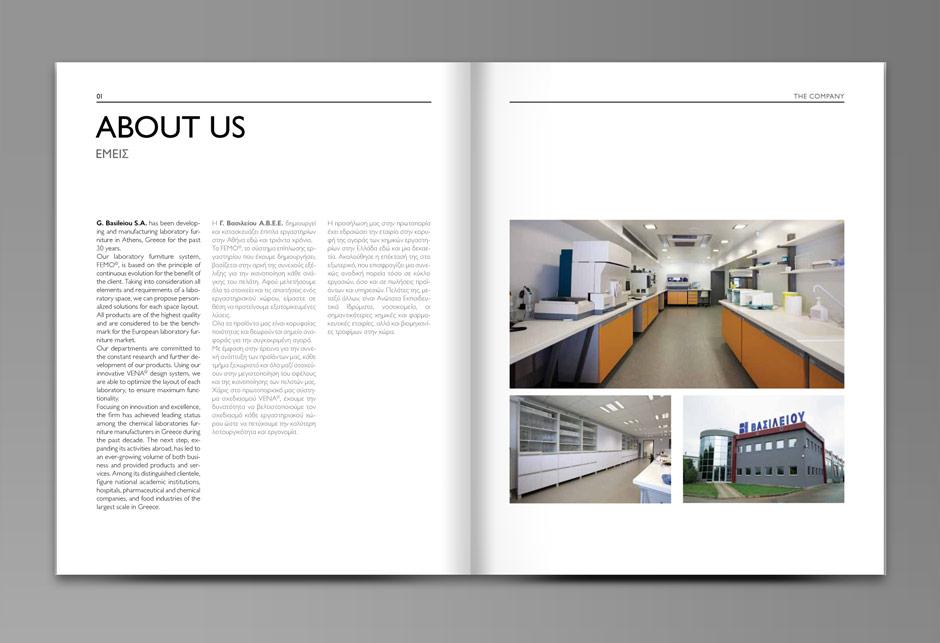 03_basileiou. Basileiou S.A Laboratory Furniture Company Profile ...