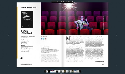 Free Cinema magazine by The Comeback