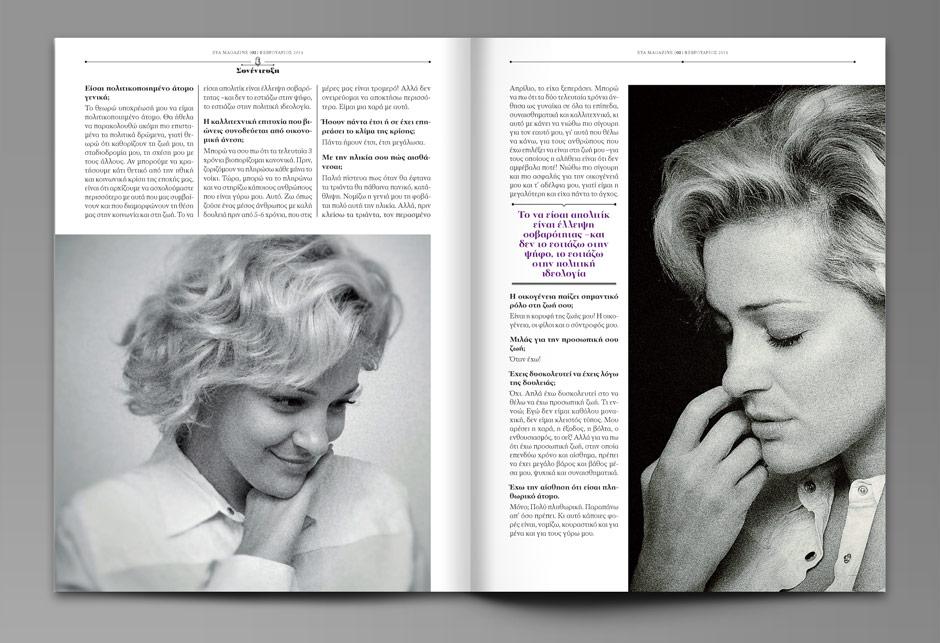 Eva for Eva magazine #2 by the comeback studio