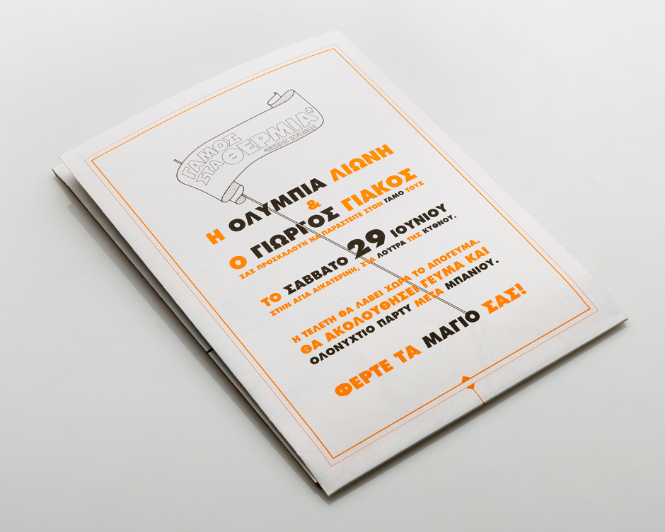 Color Me Badly wedding invitation