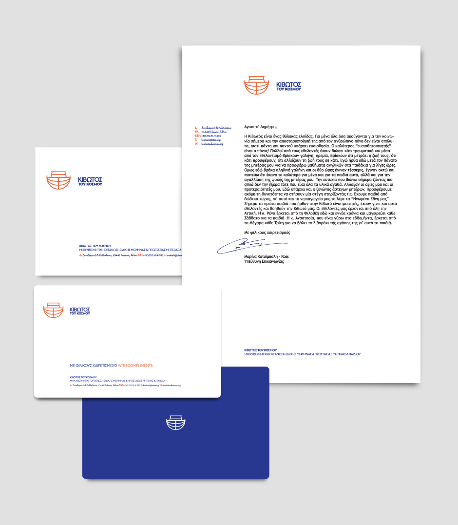 Kivotos tou kosmou, Ark of the world organization, logo and branding by @comebackstudio