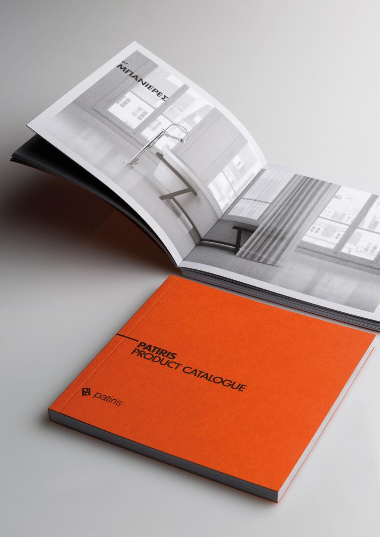 Patiris Product Catalogue © Comeback Studio 2014