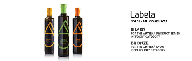 Anthia Product series win at Labela Gold Label Awards 2015