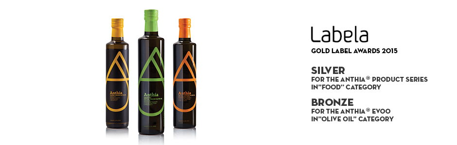 2 Anthia Product series win at Labela Gold Label Awards 2015