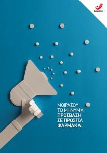 Praksis Access affordable medicines campaign ©comeback studio