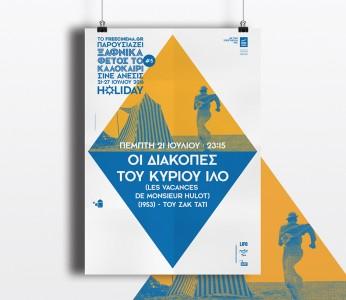 FreeCinema.gr 5th film tribute, film posters by the ©Comeback studio
