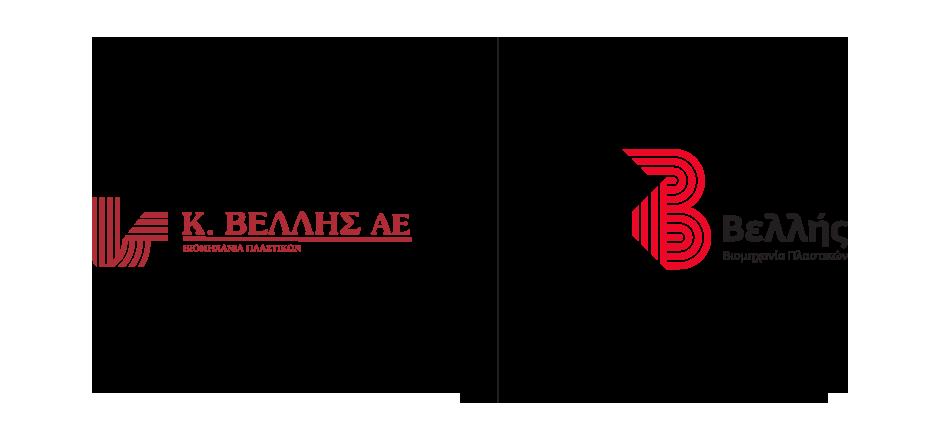 Vellis rebranding by @comebackstudio