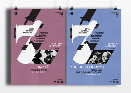 Suddenly this summer #7, film tribute posters by @comebackstudio